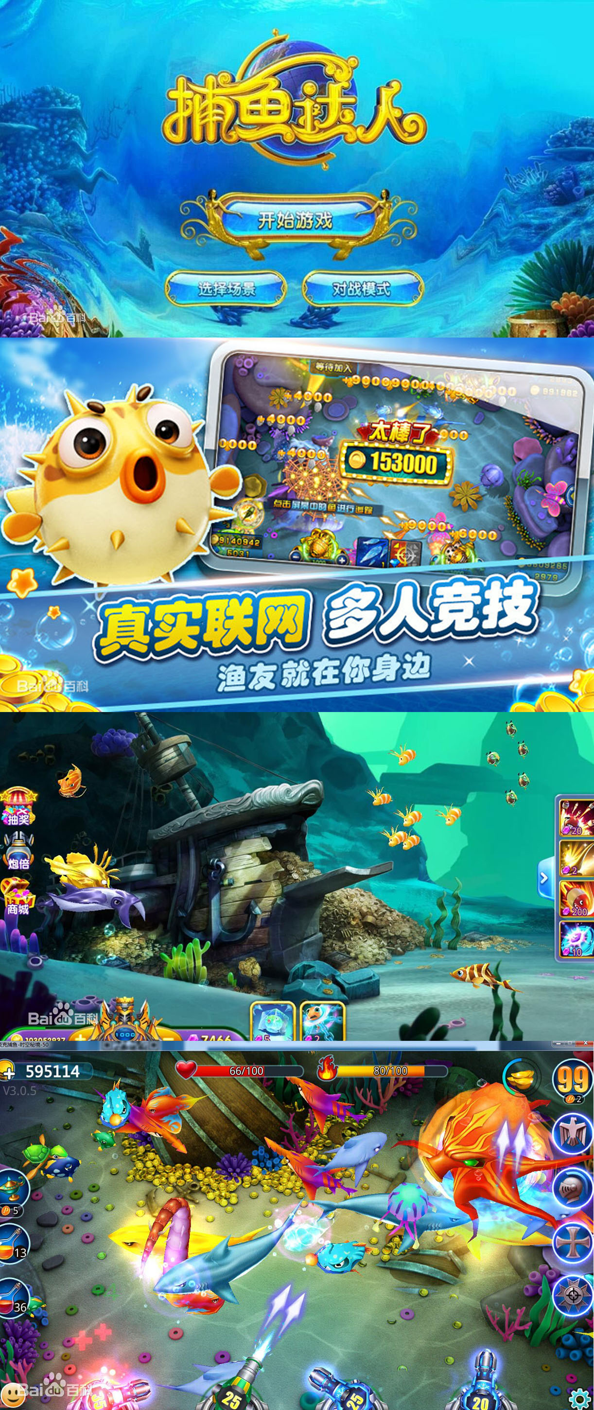 Fishing Master Game Complete Source Code Free Bee